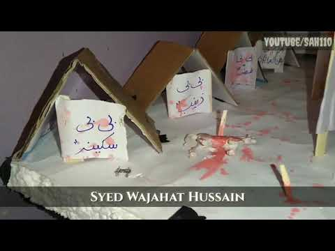 Bani Asad Walo Mera Lasha Shadmanraza Made:Wajahat Noha