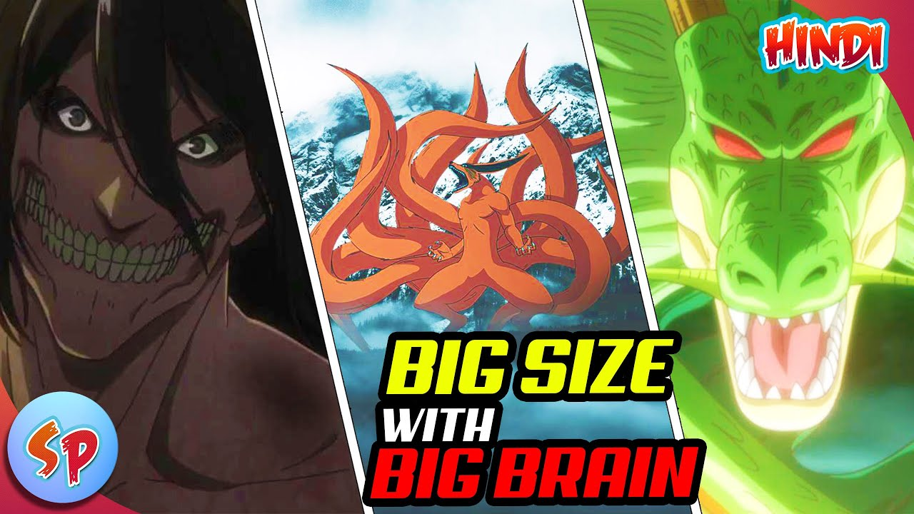 Download Top 10 Biggest Character with Biggest Brains in Anime | Explained in Hindi