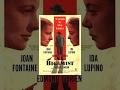 Двоеженец (1953) фильм