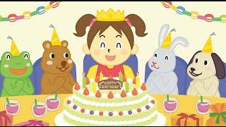 Happy birthday to you【ハッピーバースデートゥユー】 の歌付きバージ...
