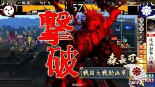 【戦国大戦】飛天舞踊vs疾風陣【2.01B】