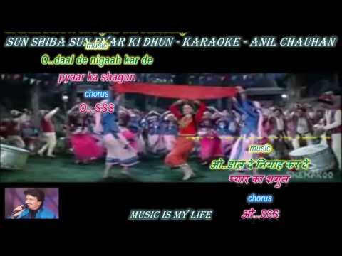 Sun Sahiba Sun Pyar KI Dhun - Karaoke With Scrolling Lyrics Eng. & हिंदी ( For All Female SUBS.)