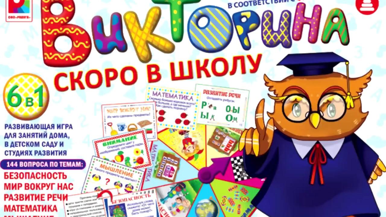 игры для детей 5 лет играть онлайн