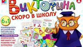 Развивающие игры для детей 2 3 4 5 6 лет онлайн на логику память внимания