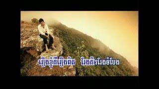 ថ្ងៃបាក់រសៀល(ភ្លេងសុទ្ធ)(ព្រាប សុវត្តិ)ច្រៀងខារ៉ាអូខេតាមyoutube,khmer karaoke sing along.