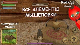 видео Гайды РїРѕ играм