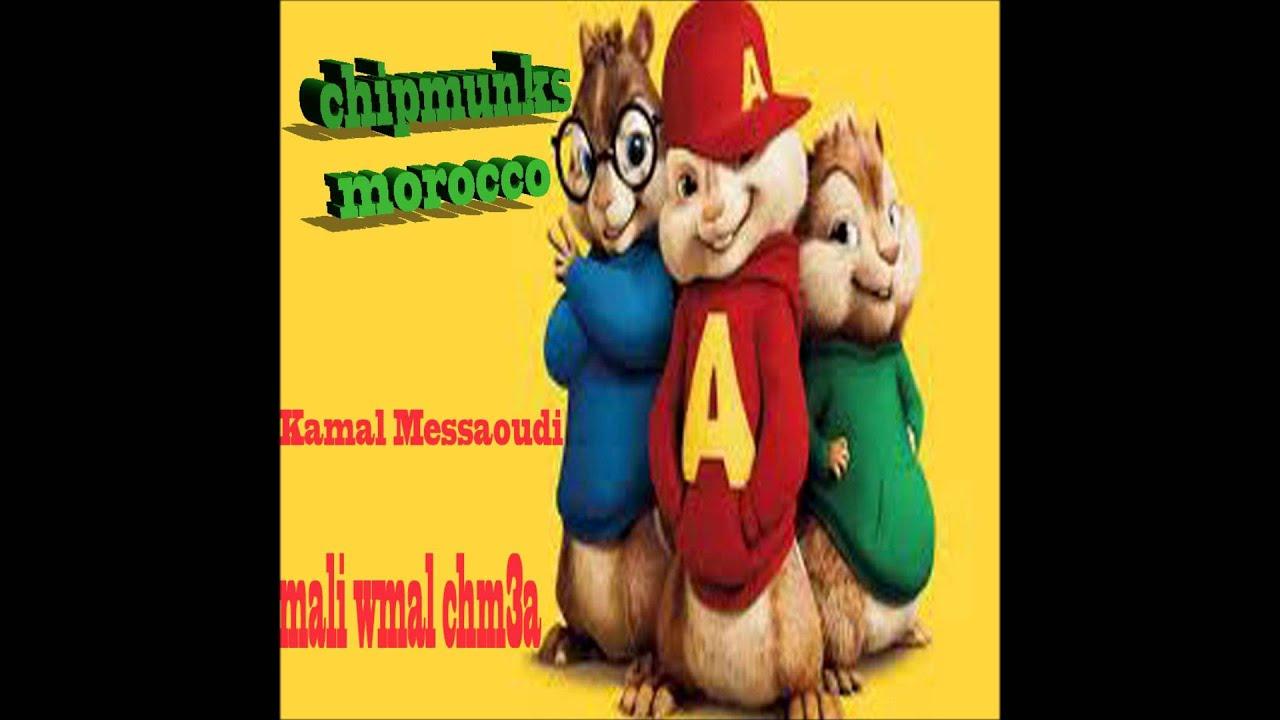 music mali wmal chm3a