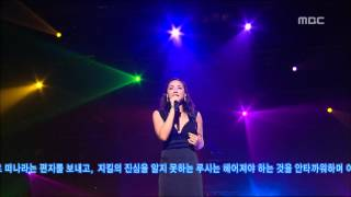 Jekyll and Hyde - Sonya - A new life, 지킬 앤 하이드 - 소냐 - A new life, For You 20060713