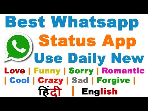 Best WhatsApp Status Hindi/English App  (Love | Funny | Sorry | Romantic | Cool | Sad | Etc)