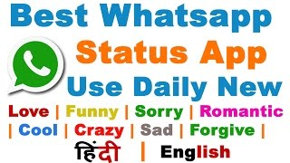 Best WhatsApp Status Hindi/English App  (Love | Funny | Sorry | Romantic | Cool | Sad | etc)