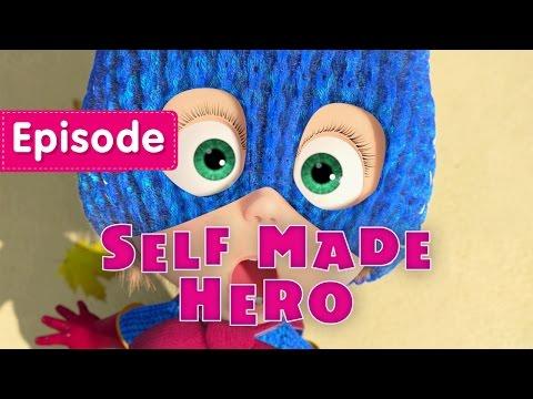 Masha and The Bear - Self-Made Hero (Episode 43)