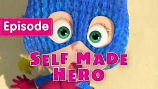 Masha and The Bear - Self-Made Hero (Episode 43) thumbnail