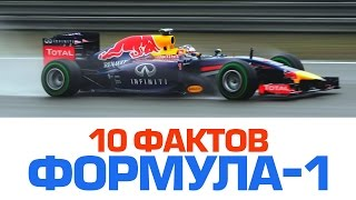видео Сколько Стоит Болид Формула 1