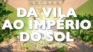 Baixar Da Vila ao Império do Sol - Samba-Enredo Unidos de Vila Maria 2019 - Samba #7