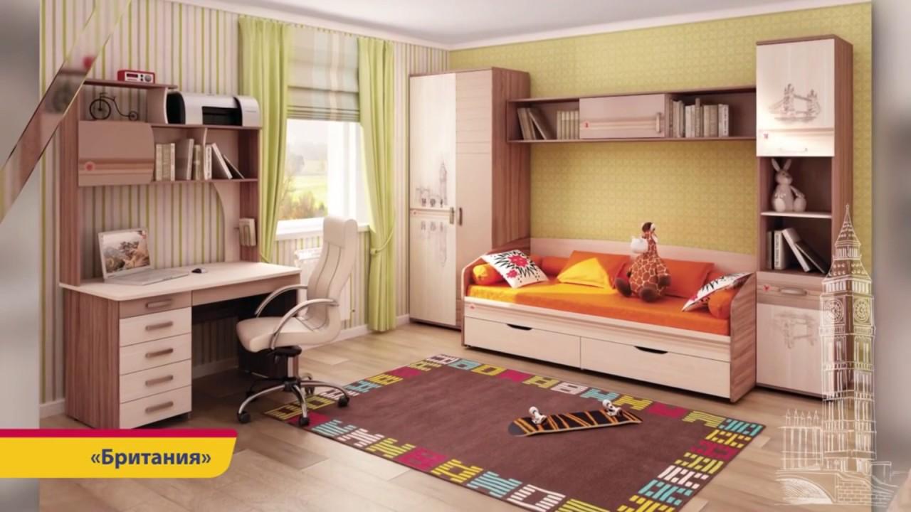 Объявления о продаже дешевой мягкой мебели в томске: обычные и угловые диваны, кресла-кровати, спальные диваны-аккордеоны по доступным.