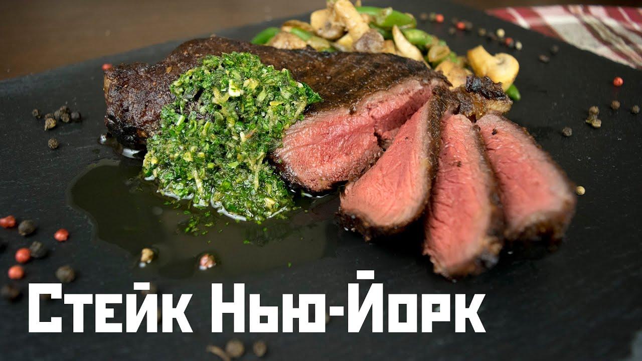 Горячие блюда из говядины - рецепты