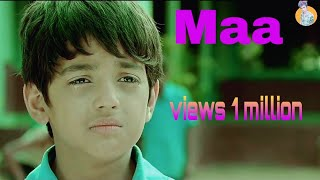 Maa o meri maa main Tera ladla new version song movies Rangbaaz song