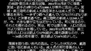 秋元優里 ニュースJAPAN 2012年1月16日放送.