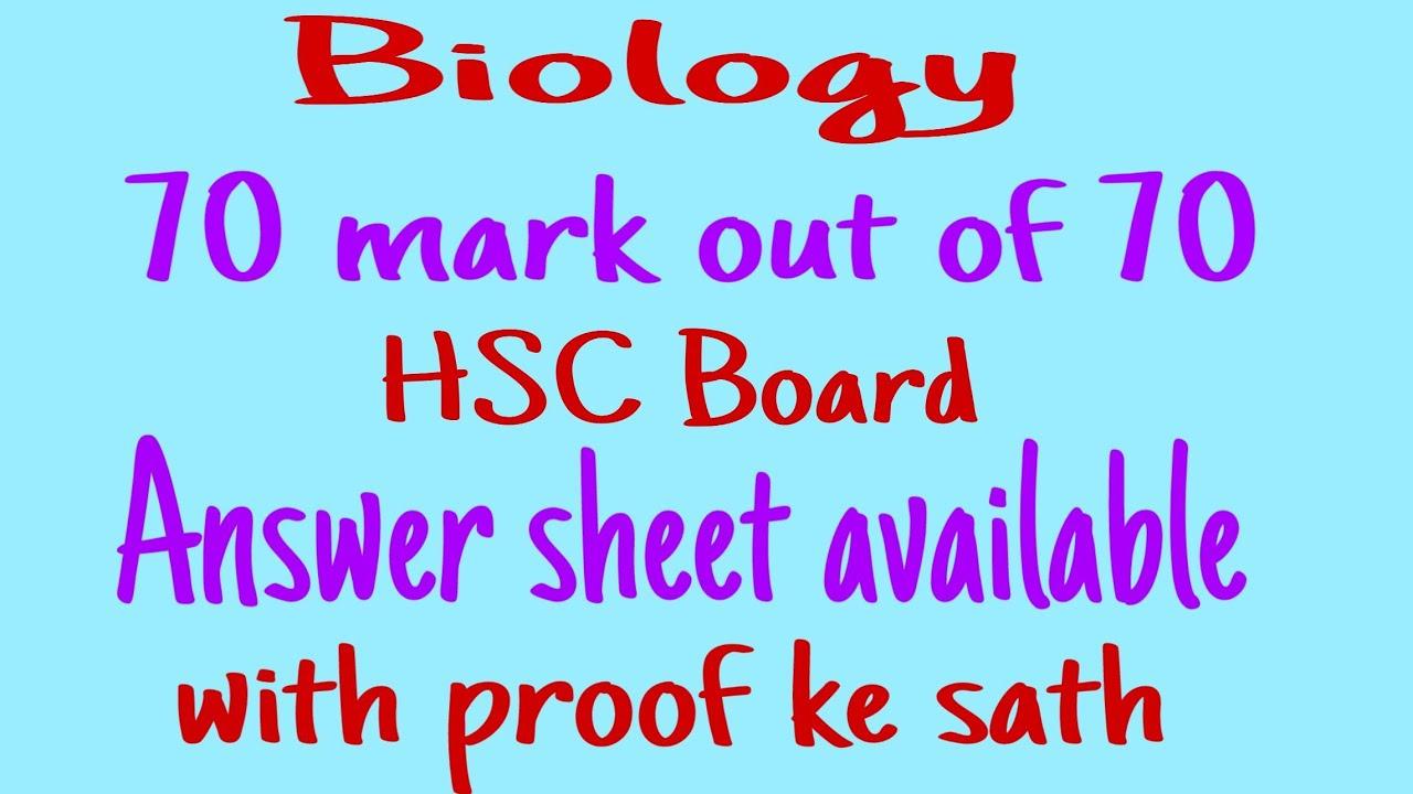 Biology Answer sheet कैसे लिखे 6march 2019 with proof ke sath - YouTube