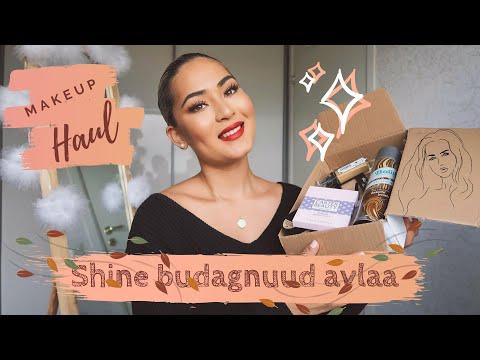 budagnii-haul--shineer-avsan-budagnuudaa-sonirhuulay-+-asuultand-hariulay💄🛍🛍