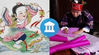 The unseen Chinese Miao Folklore on Google Arts & Culture