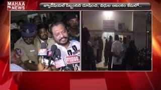 Ex-MP GV Harsha Kumar Taken into Custody by Police | MAHAA NEWS