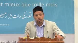 A la recherche de la Nuit du Destin Partie 2 - M. Omar  - 25 Juin 2016