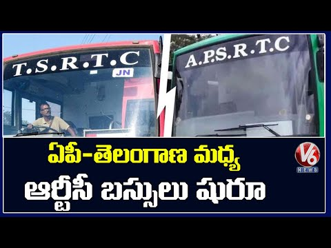 Telangana And Andhra Pradesh Likely To Resume Interstate Bus Services | V6 News