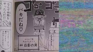 櫻井浩美さんの誕生日祝い 櫻井浩美 検索動画 35
