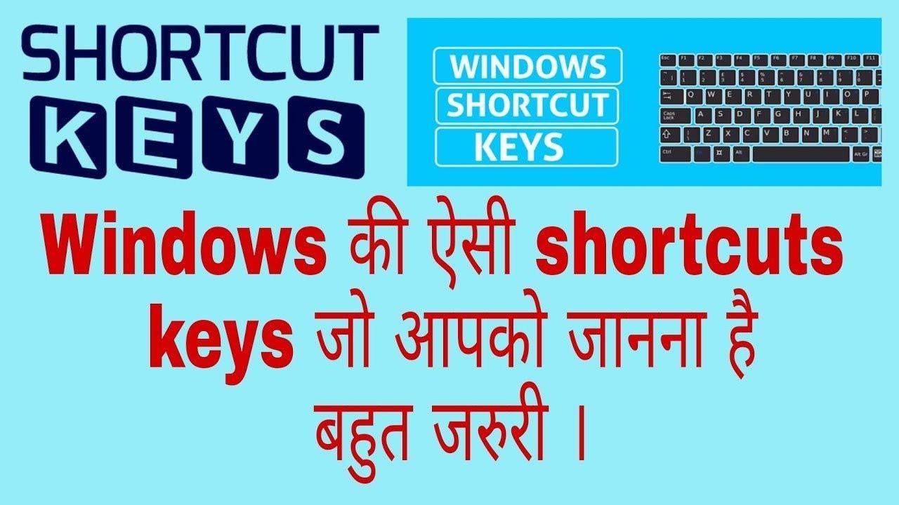 Windows Computer Shortcut keys Online full computer course in hindi