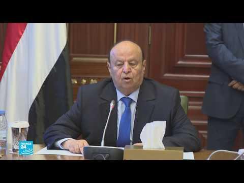 هادي يدعو اليمنيين لرفض -التمزيق- في ظل سيطرة الانفصالبين على عدن  - نشر قبل 2 ساعة