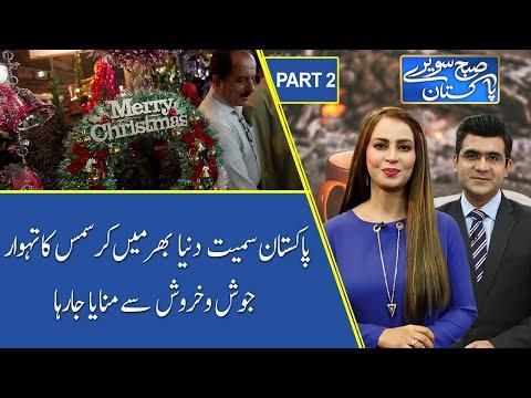Subh Savaray Pakistan | Christmas 2020 Celebrations Around the Globe | Part 2 | 25 December 2020