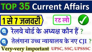 january first week current affairs 2019|current affairs in hindi|jan 2019|SSC GD CGL CPO IB UPP RPF