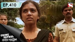 Crime Patrol - ক্রাইম প্যাট্রোল (Bengali) - Ep 410 - Twisted Intentions
