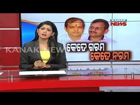 Sevayats Challenged Puri SJTA