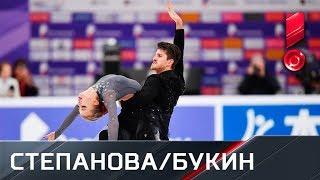Ритм-танец пары Александра Степанова/Иван Букин. Гран-при России