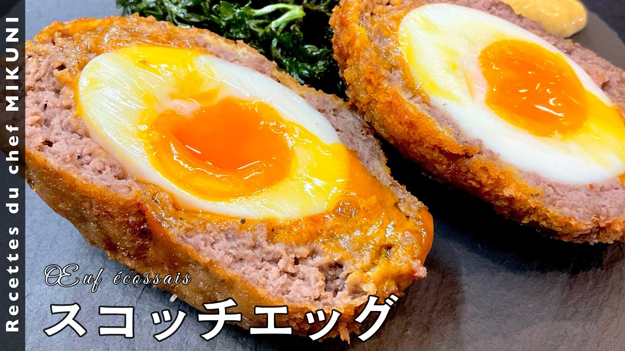 #518『スコッチエッグ〜ウフ・エコセ〜』特大ミートボールの中には半熟卵!|シェフ三國の簡単レシピ