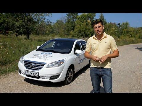 Фото к видео: Lifan Cebrium Тест-драйв.Аnton Avtoman.