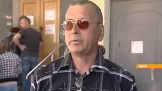 видео НБУ запретил банкам работать в Крыму