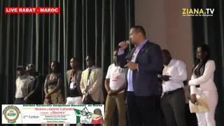 LIVE RABAT - MAROC 2016. Journée Culturelle: discours de Van Manchette et Vadim Mvouba