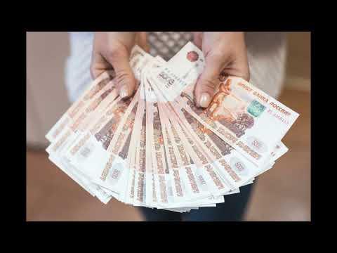 В Башкирии названы вакансии с зарплатой выше 75 тысяч рублей