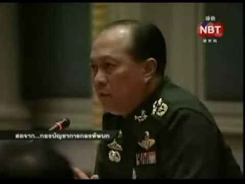 จอมทัพไทยของแท้