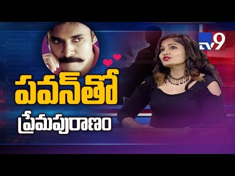 Actress Madhavi Latha's love letter to Pawan Kalyan!  TV9