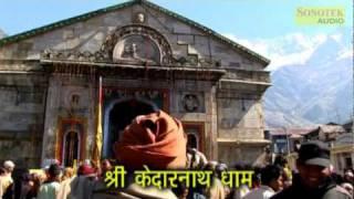 Kedarnath Yatra || केदारनाथ यात्रा || Shiv Yatra