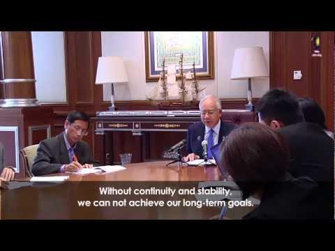Najib Razak : Sin Chew Daily Interview #1
