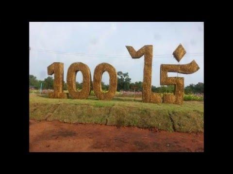 ศูนย์ฝึกอบรมและวิจัยทางการเกษตร 100 ไร้ มรภ.นม