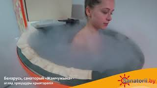 Санаторий Жемчужина - обзор процедуры криотерапия, Санатории Беларуси