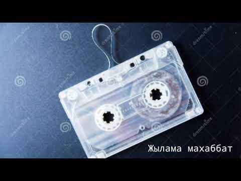 ЖЫЛАМА МАХАББАТ  -  mp3