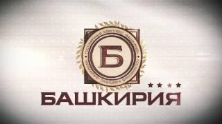 Интерьерная съёмка Гостиница Башкирия, г  Уфа(Немного моих съёмок., 2016-10-01T09:41:17.000Z)