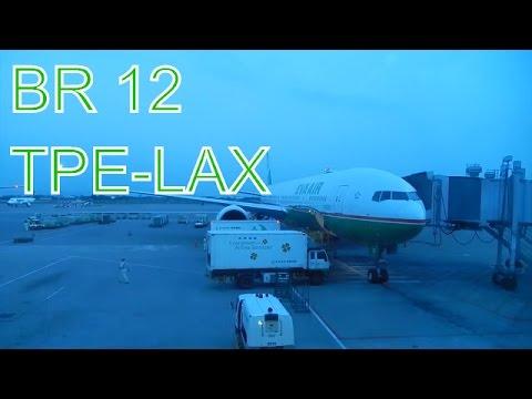 EVA Air BR12 TPE-LAX   Ernest Aviation